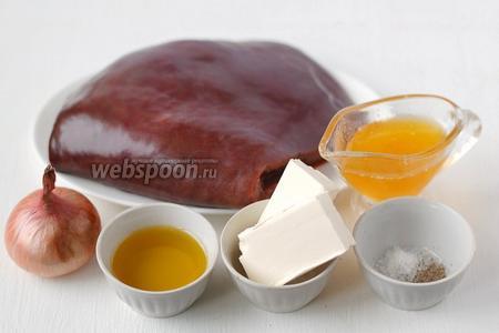Для приготовления нам понадобится говяжья печень, мёд, лук, масло оливковое, масло подсолнечное, масло сливочное, соль, перец белый молотый, уксус.