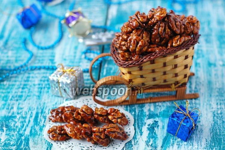 Фото Грецкие орехи в пряной глазури