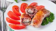 Фото рецепта Рулетики из свинины с ветчиной и сыром фета