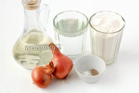 Для приготовления постного белого лукового соуса нам понадобится лук, подсолнечное масло, вода, мука, соль, перец.
