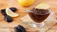 Фото рецепта Соус из чернослива