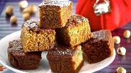 Фото рецепта Имбирный пирог