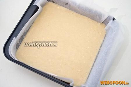 Выложите пекарскую бумагу в форму для выпечки и вылейте жидкое тесто.