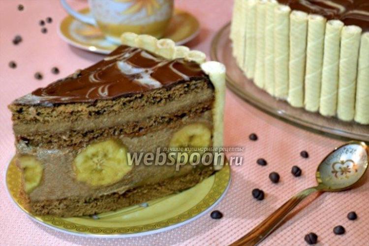 Фото Шоколадно-банановый торт