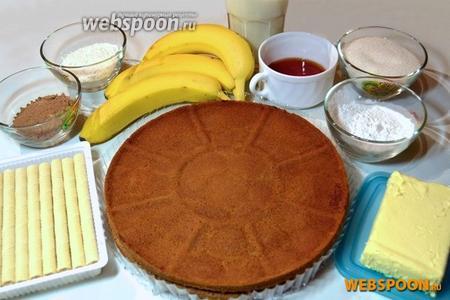 Подготовим продукты торта: шоколадные бисквитные коржи, джем, вафельные трубочки, глазурь, бананы; для заварного крема: молоко, муку и крахмал, сахар, какао и сливочное масло.