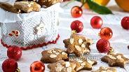 Фото рецепта Бельгийское печенье «Speculoos»