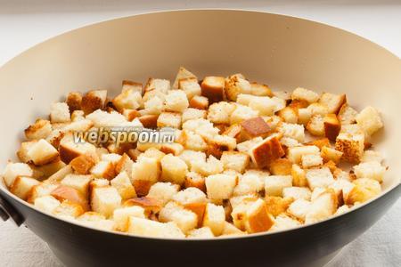 Батон порежьте кубиками и обжарьте на растительном масле до золотистой корочки.