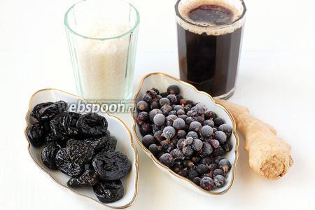 Для приготовления кофейного джема нам понадобится крепкий кофе, чернослив, смородина, имбирь, сахар.