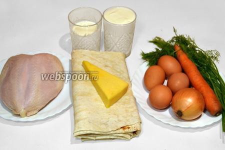 Приготовить армянский лаваш и ингредиенты для заливки: сметана, кефир, яйца, специи. Для 3 видов начинки нам будут нужны: куриная грудка, морковь, лук, варёные яйца, сыр, консервированный зелёный горошек.