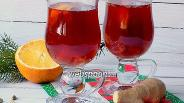 Фото рецепта Глинтвейн с апельсином