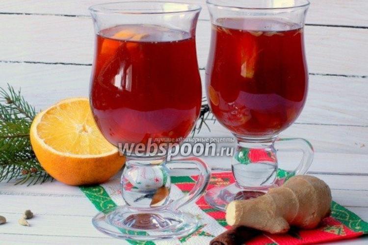 Рецепт Глинтвейн с апельсином