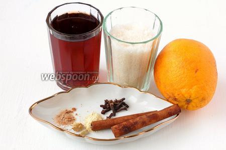 Для приготовления глинтвейна с апельсином нам понадобится красное полусухое вино, вода, сахар, апельсин, гвоздика, кардамон, имбирь и мускатный орех, палочки корицы.