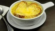 Фото рецепта Луковый суп