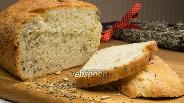 Фото рецепта Хлеб домашний