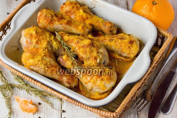 Фото Куриные голени, запечённые с мандаринами и имбирём
