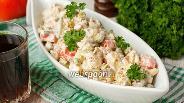 Фото рецепта Салат «Боярский» с куриным мясом, овощами и орехами