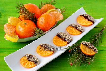 Карамелизованные мандарины в шоколаде