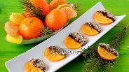 Фото рецепта Карамелизованные мандарины в шоколаде