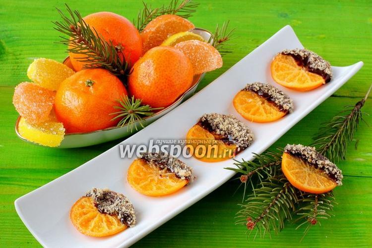 Фото Карамелизованные мандарины в шоколаде