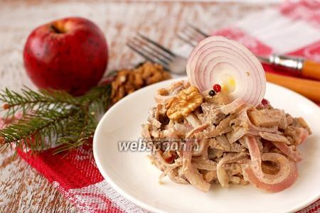 Куриная печень в орехово-яблочной заправке