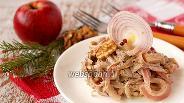 Фото рецепта Куриная печень в орехово-яблочной заправке