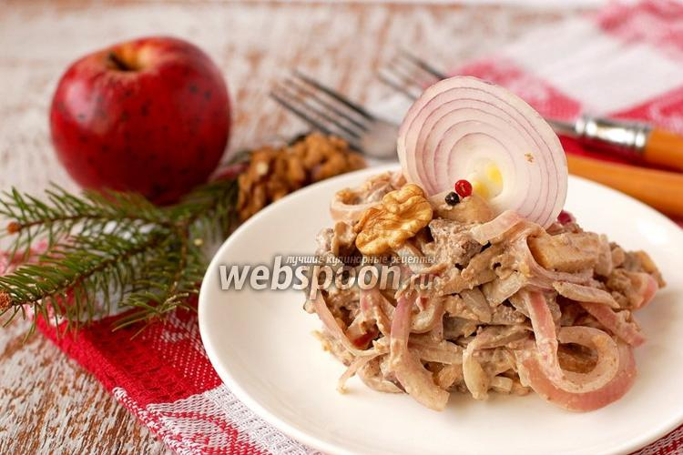 Фото Куриная печень в орехово-яблочной заправке