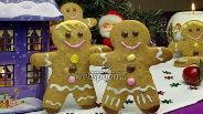 Фото рецепта Рождественские пряничные человечки