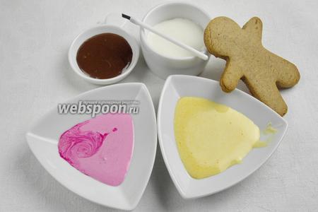 Приготовить глазурь и красители: куркума, разведённая кипятком, свекольный сок, какао, разведённый кипятком. Соединить глазурь с несколькими каплями красителей. Вы получите глазурь 4 цветов — жёлтый, розовый, коричневый, белый. Взять щётку с искусственной щетиной для рисования узоров.