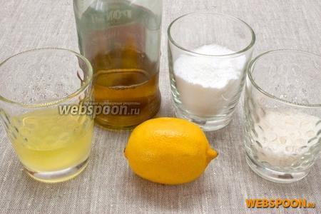 Подготовить яичные белки, сахарную пудру, кокосовую стружку, винный уксус, лимон для лимонного сока.