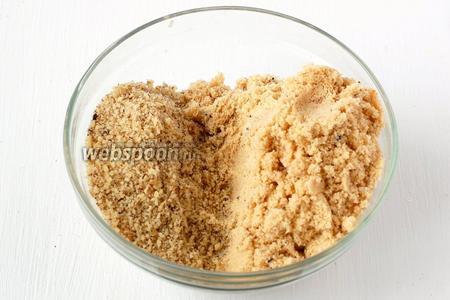 Грецкие орехи и песочное печенье измельчить.
