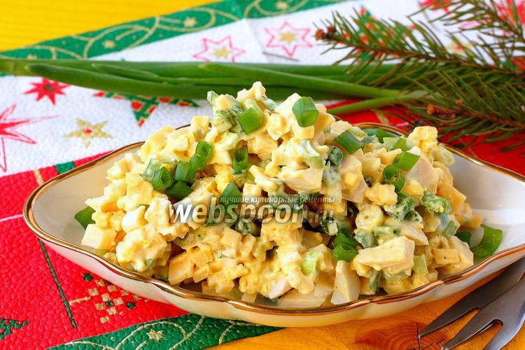 Фото Салат из зелёного лука, сыра и яиц