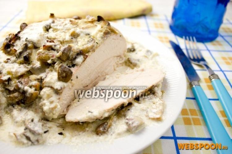 Фото Куриное филе в сливочно-грибном соусе