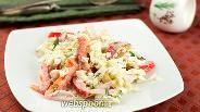Фото рецепта Салат с кальмарами и пекинской капустой