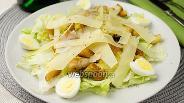Фото рецепта Салат Цезарь с курицей