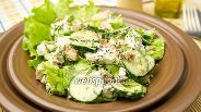 Фото рецепта Зелёный салат с тунцом и сыром Фета