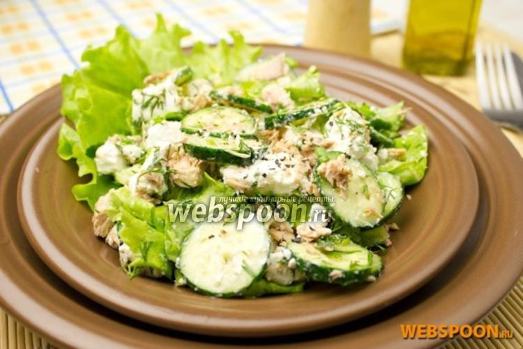 Фото Зелёный салат с тунцом и сыром Фета