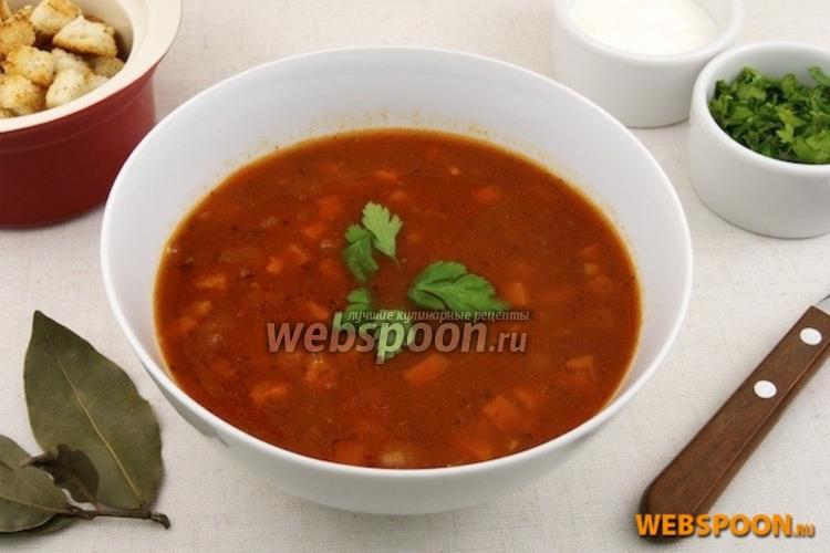 Фото Томатный суп с фасолью