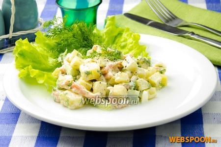 Салат с сёмгой и яйцом