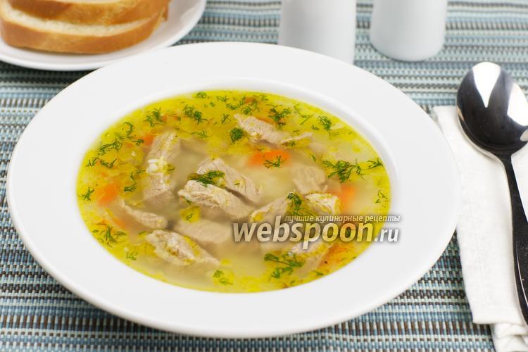 Фото Суп с говядиной и рисом