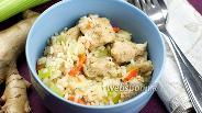 Фото рецепта Индейка с рисом и овощами