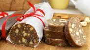 Фото рецепта Шоколадная колбаса