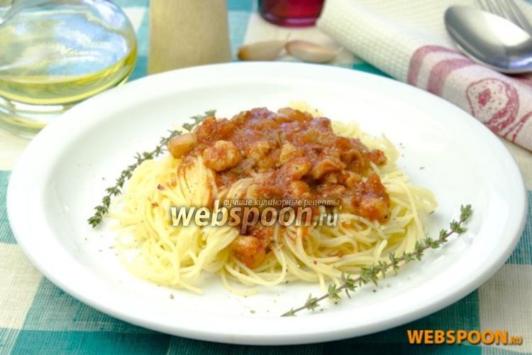 Фото Паста с креветками и томатной подливой