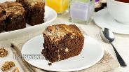 Фото рецепта Брауни шоколадный