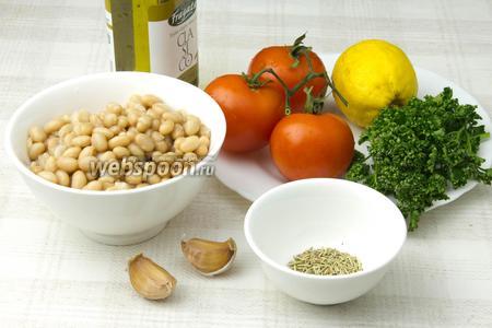 Для этого салата приготовьте: 3-4 помидора, консервированную белую фасоль, чеснок, петрушку, лимон, оливковое масло, чёрный перец, соль.