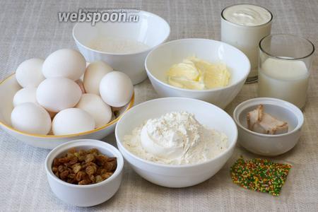 Для приготовления куличей возьмём муку, сахар, яйца, масло сливочное, сметану, свежие дрожжи, изюм и молоко. Важно, чтобы все продукты были комнатной температуры!