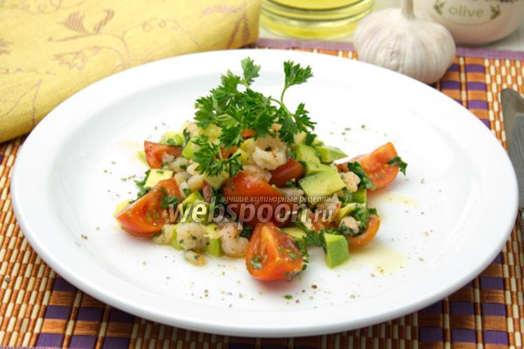 Фото Салат с креветками и авокадо