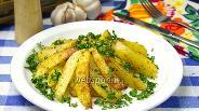 Фото рецепта Запечённый картофель с горчицей