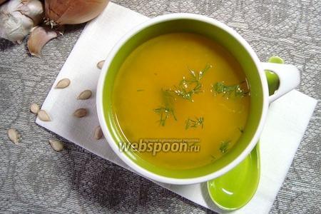 Суп-пюре из тыквы с имбирём