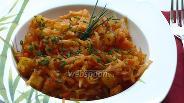 Фото рецепта Капуста тушёная с картофелем и томатом
