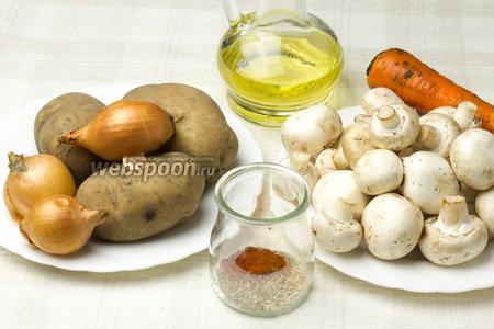 На 3-х литровую кастрюлю возьмите: 300 грамм шампиньонов, 3 крупных картофеля, 3 средних луковицы, 1 крупную морковь, 1 зубчик чеснока, 3 лавровых листа, специи, растительное масло и 2-3 столовые ложки пшеничной муки.